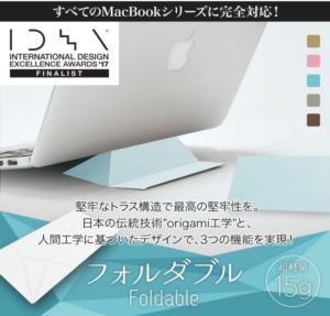 黒谷和紙製品のインターネット通販