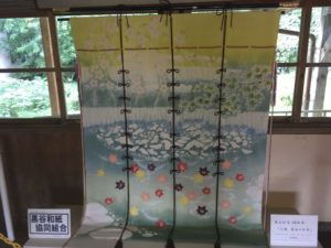 黒谷和紙史上初の最高級モデル「几帳」(きちょう)
